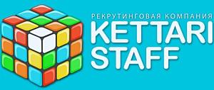 Рекрутинговая компания Кеттари выступила экспертом  в журнале «Эксперт Юг»