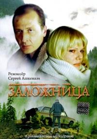 В чем секрет популярности советских фильмов