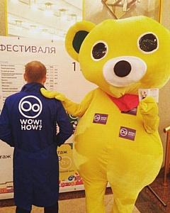 В Москве прошел 8-й фестиваль науки для школьников WOW!HOW?