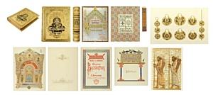 Одно из самых дорогих изданий в русском книгопечатании выставлено на торги