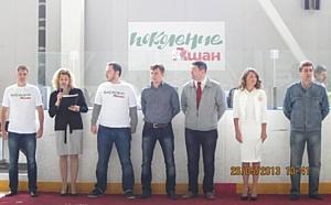 Юные хоккеисты получили 500 000 рублей на экипировку