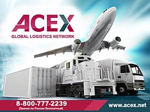 Компания ACEX осуществила первый заказ для международной корпорации Outotec