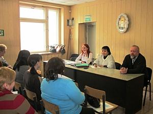 В Магнитогорске состоялся зональный семинар  Управления Росреестра