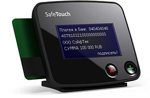 ��������������� ������� � SafeTech ��������� ������������ ������� isFront