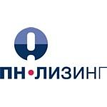 Компания «ПН-Лизинг» подвела итоги работы в 2010 году