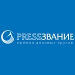 Модернизация нефтеперерабатывающей отрасли глазами журналистов
