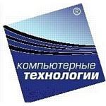 Cерия выездных конференций «Решения 1С для бизнеса - Дальний Восток-Центральная Сибирь»