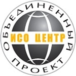 Совместная уникальная акция участников Объединенного проекта «ИСО-Центр»
