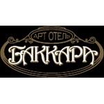 Арт-отель «Баккара» провел новый конкурс
