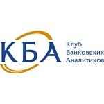 18 марта 2010 г. Клуб банковских аналитиков приглашает на мастер-класс по организации эффективной системы управления рисками