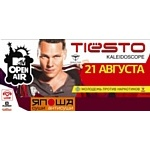����� ���������� ��  MTV OPEN AIR - DJ TIESTO