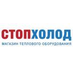 Акция в интернет-магазине СТОПХОЛОД: газовые баллоны – в подарок