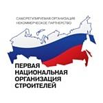 Московский государственный строительный университет отпраздновал девяностолетний юбилей