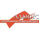 Альянс собственников среднего бизнеса поддержал Евразийский Форум маркетологов