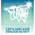 Конференция «Евразийское пространство: приоритеты социально-экономического развития» пройдет в Москве