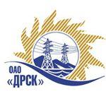 «Хабаровские электрические сети» оперативно восстановили энергоснабжение