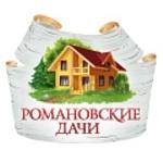 Станция «118 км» переименована в пл. «Романовские дачи»