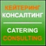 Организация работы кейтеринг службы гостиницы