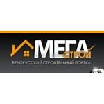 Мегастрой – первый строительный портал Беларуси