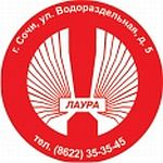 Сезон новогодних АВТОчудес в автоцентре «Лаура-Сочи»