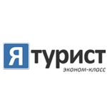 """Агентство """"Ятурист"""" активно продвигает свой бренд"""