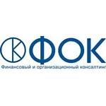 Компания ФОК выступила соорганизатором совещания в РСПП на тему:  «Финансирование инвестиционных проектов реального сектора. Проблемы и механизмы решения»