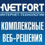 """Окно """"Жизни"""" в Пермь"""