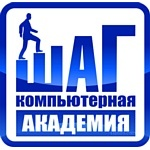 """Компьютерная Академия """"ШАГ"""" начинает набор студентов в Казани"""