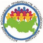 Съезд молодежных правительств в Москве