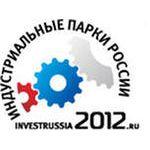 Открыта регистрация участников III Международного инвестиционного форума «InvestRussia 2012: новый импульс»