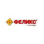 Новый «ИМИДЖ» Компании «ФЕЛИКС»