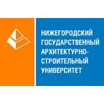 Выборы ректора Нижегородского государственного архитектурно-строительного университета