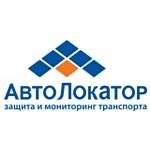 «АвтоЛокатор» выпускает новый продукт на рынок мониторинга транспорта