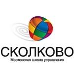 """Пятая годовщина Школы """"Сколково"""""""
