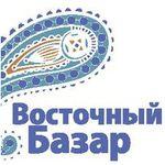 Восточный BAZAR приглашает на фестиваль восточной культуры