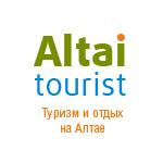 В глобальную сеть запущен крупнейший портал для путешественников –«Алтай-Турист»