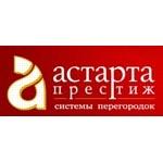 Всероссийская конференция «Инновационные технологии в строительстве» в Ульяновске