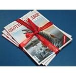 Охотники и рыболовы, получайте призы в Московском Доме Книги