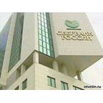 Московский Сбербанк реализовал более 56 тыс. монет за I квартал 2012 года