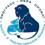 """Прогресс-Нева Лизинг - победитель конкурса """"Бизнес, развивающий регион"""""""