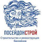 Декоративные материалы от «ПосейдонСтрой» - качество нержавеющей стали