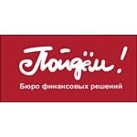 «Пойдем!»: Российские туристы все чаще путешествуют в кредит.