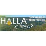 «Халла лайтинг» обновила каталог