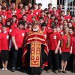 Торжественное закрытие IV Общероссийской олимпиады школьников