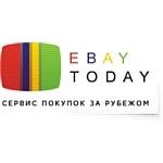 Россию ожидает бум интернет-покупок из-за рубежа
