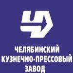 ЧКПЗ заключил контракт с компанией Scania