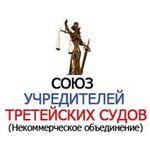Арбитражный третейский суд г. Москвы согласует свою деятельность с Федеральной спужбой по финансовым рынкам