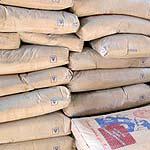 """Рост производствана """"Катавском цементе"""" составил по итогам пяти месяцев 549,8 процента"""