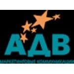 Группа маркетинговых коммуникаций АДВ объявляет о разделении на АДВ-IPG и Havas Russia&CIS