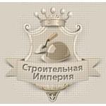 В столице создана «Строительная Империя»
